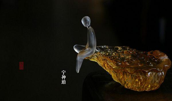 [協貿國際]創意古法琉璃禪意淨悟蓮蓬香插線香香座擺件茶道配件香道