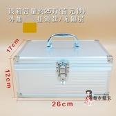 收?箱 收銀盒 帶鎖錢箱收納盒超市收銀箱多功能手提錢盒 財務收款箱
