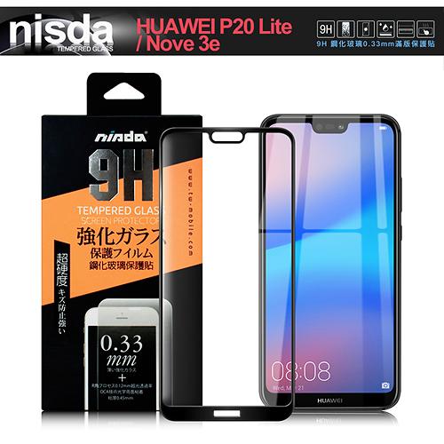 NISDA for HUAWEI Nova 3e / P20 Lite 滿版鋼化0.33mm玻璃保護貼- 黑