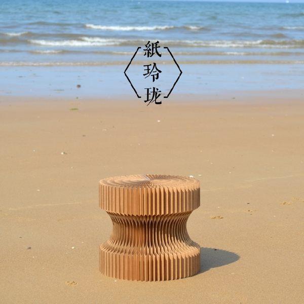 十八紙折疊矮凳換鞋圓凳創意設計收納省空間藝術極美家具折疊坐墩  SSJJG