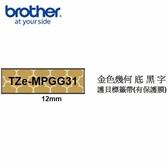 Brother TZe-MP GG31 金色幾何底黑字 12mm 護貝標籤帶