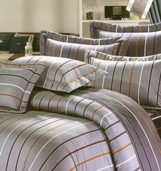 單品-兩用被套-線條灰色-100% 精梳棉 【單品】 兩用被套6*7尺(有鋪棉)