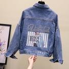 新款牛仔外套女韓版寬鬆學生春秋季ins百搭長袖印花短款外套