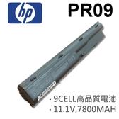 HP 9芯 PR09 日系電芯 電池 HSTNN-IB2R HSTNN-DB2R HSTNN-I02C HSTNN-I97C-3