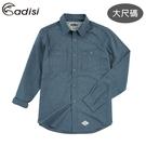 ADISI 男長袖休閒麻感超透氣外穿式襯衫AL1911041-1 (3XL) 大尺碼 / 城市綠洲 (UPF30+、抗紫外線、快乾)