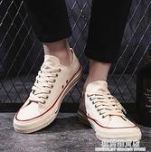 帆布鞋帆布鞋男春夏季新款男士休閒鞋韓版透氣布鞋潮鞋低幫小白板鞋 雙十二全館免運