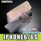 E68精品館 Remax 海嘯系列 IPHONE6/6S 4.7吋 超薄隱形殼 透明殼 PC軟硬殼 手機殼保護殼 IP6