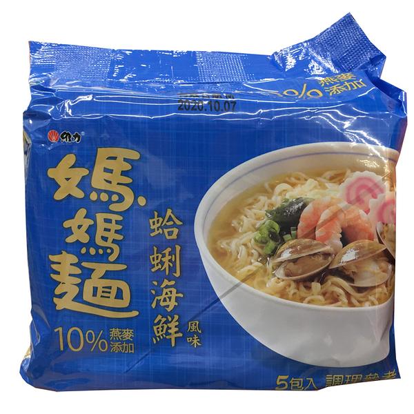 維力媽媽麵蛤蜊海鮮風味5入