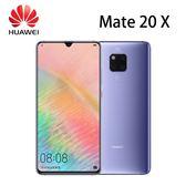 華為 HUAWEI MATE 20 X 7.2吋 6G/128G-幻影銀[24期0利率]