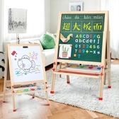 小黑板 兒童畫畫板雙面磁性小學生黑板畫架支架式塗鴉白板【免運直出】