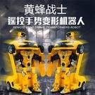 大黃蜂戰士一鍵變形遙控車兒童玩具禮物 益智玩具兒童電動遙控玩具車 手勢感應遙控變形車