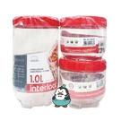 樂扣樂扣 魔法轉轉罐3入 (500mlx2+1Lx1) 冰箱收納 保鮮盒 密封盒 儲物罐 透明塑膠罐 LOCK&LOCK