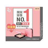 Za粧自然無瑕粉餅撞色限定組OC10【康是美】