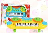 兒童電子琴寶寶音樂拍拍鼓嬰幼兒早教工具益智鋼琴玩具男女孩0-1-3歲6QM『櫻花小屋』