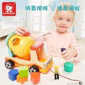 特寶兒一歲玩具兒童形狀配對認知玩具車益智積木3歲男孩  魔方數碼館WD