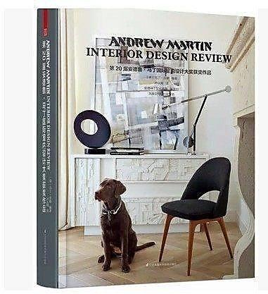 簡體書-十日到貨 R3Y 第20屆安德魯·馬丁國際室內設計大獎獲獎作品 作者: (英)馬丁·沃