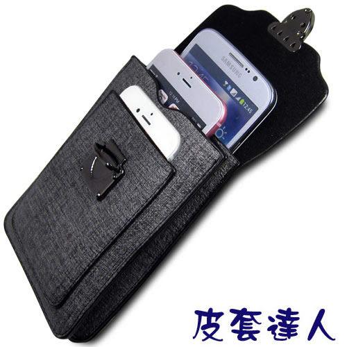 ★皮套達人★ HTC/ iPhone 6/ 7 Plus 4.7 – 5.9 吋斜背/ 腰掛收納皮套 (郵寄免運)
