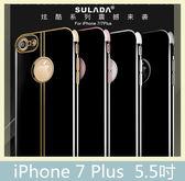 iPhone 7 Plus (5.5吋) 炫酷系列 手機殼 仿金屬 防磨 防摔 軟殼 保護殼 手機套 背殼 背蓋