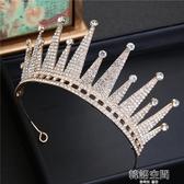 新娘皇冠超仙結婚頭飾2020新款大氣奢華白紗王冠韓式森系婚紗配飾 韓語空間
