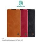 【愛瘋潮】NILLKIN SAMSUNG Galaxy A52/A52 5G 秦系列皮套 手機殼 手機套 側掀皮套 側翻皮套