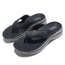 Skechers 拖鞋 Go Walk Arch Fit Sandal 男 深藍 高支撐【ACS】 229022NVY