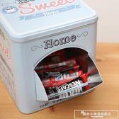 大號有蓋收納鐵盒長款造型金屬盒咖啡盒家居餅干糖果存放鐵盒子『韓女王』