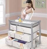 多功能尿布台 貝爵嬰兒尿布臺實木換尿布架嬰兒護理臺洗澡按摩臺送尿布墊安全帶 DF 免運