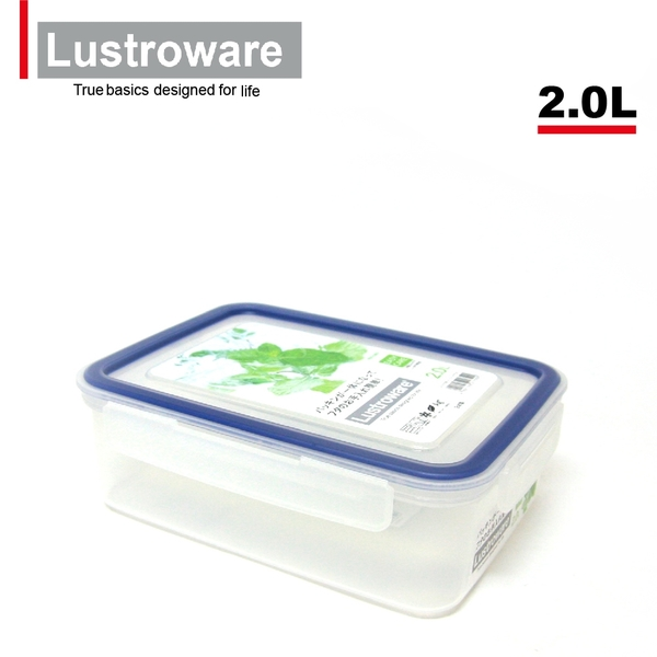 【Lustroware】日本岩崎密封微波保鮮盒/2000ml