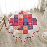 棉麻布藝桌布文藝卡通防水家用小桌布正方形桌布臺布桌巾 萬客居