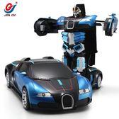 新年大促遙控汽車玩具 搖控感應越野賽車變形機器人金剛男孩兒童無線充電 森活雜貨