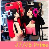 【萌萌噠】三星 Galaxy J7/J5 Prime   創意潮牌女款 鉚釘流蘇花朵髮飾女孩 水鑽掛飾 全包軟殼 手機殼