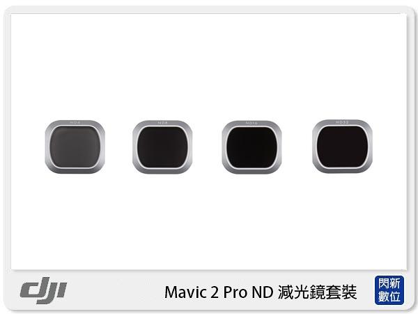 DJI Mavic 2 Part17 Pro ND減光鏡套件 ND4/8/16/32 (公司貨)