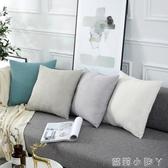 北歐風格棉麻純色沙發抱枕套不含芯正方形靠墊長方形床上靠枕家用 蘿莉小腳丫 NMS