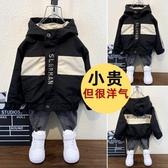 秒殺價男童秋裝外套新款秋冬洋氣寶寶加厚夾克小兒童風衣男交換禮物