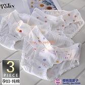 3條裝孕婦內褲純棉夏天季薄款孕晚期孕中期孕早期產婦低腰月子褲頭大碼【櫻桃菜菜子】
