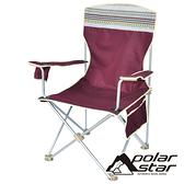 PolarStar 風采豪華太師椅『紅』P19712 附收納袋 休閒椅 大川椅 巨川椅 折疊椅 露營椅 戶外椅 置物袋