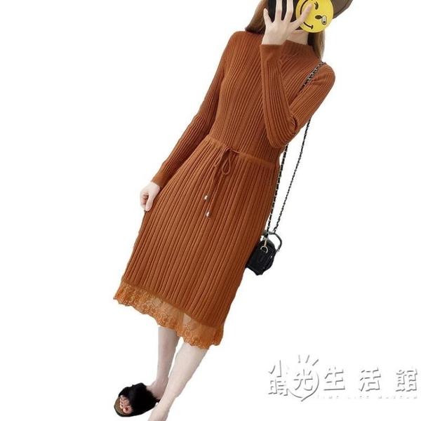 秋冬季蕾絲拼接毛衣裙女中長款半高領針織連身裙過膝 小時光生活館