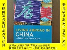 二手書博民逛書店Moon罕見Living Abroad In China: Including Hong Kong And Mac