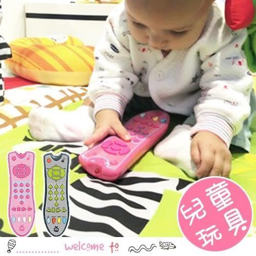 早教益智嬰幼兒仿真搖控器聲音玩具