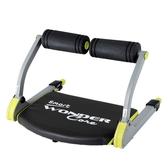 【萬達康Wonder Core Smart】全能輕巧健身機「嫩芽綠」