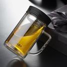 富光玻璃杯雙層大容量帶把手辦公水杯 帶蓋有濾網玻璃茶杯子