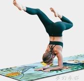 米樂兒微瑕疵品超薄可摺疊1mm瑜伽墊天然橡膠4mm印花防滑墊鋪巾 夢幻衣都