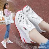 新款春季鏤空小白鞋內增高女鞋韓版百搭休閒運動鞋透氣單鞋夏 樂芙美鞋