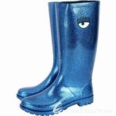Chiara Ferragni Rainboot 眨眼圖騰長筒雨靴(亮片藍) 1840118-23