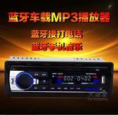 CD機 雪鐵龍C2新老愛麗舍世嘉富康車載藍芽MP3插卡U盤收音替CD機DVD