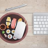 實惠好看的防水滑鼠墊鎖邊可愛創意加厚壽司日本料理個性滑鼠墊圓 歌莉婭
