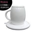 【防疫聖品-多喝溫開水】Wyless miiMug 恆溫55℃馬克杯/嚴選德化白瓷/支援手機Qi無線充電