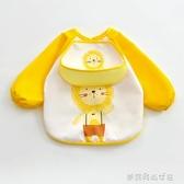 兒童罩衣寶寶吃飯圍兜嬰兒反穿衣防水防臟護衣畫畫幼兒園小圍裙 夢露時尚女裝