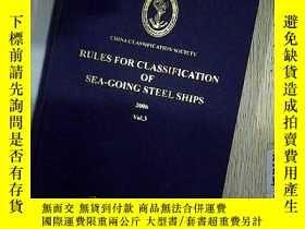 二手書博民逛書店RULES罕見FOR CLASSIFICATION OF SEA