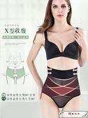 高腰收腹神器翹臀內褲女士提臀塑身純棉襠產后收復塑形束腰小肚子